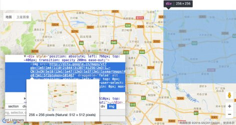 谷歌地图api,key使用方法!