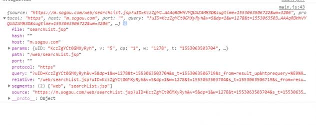 把链接里的参数转化成数组,获取搜狗神马关键字!