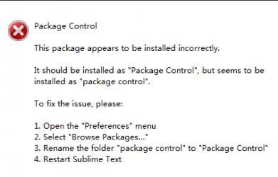 package control无法安装成功的解决办法