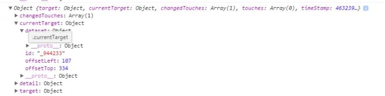 小程序怎么做tab选项卡!