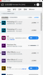 ps安装一直adobe Creative Cloud无法运行怎么办!